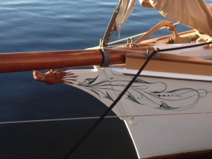 Bow of the Yacht Elf